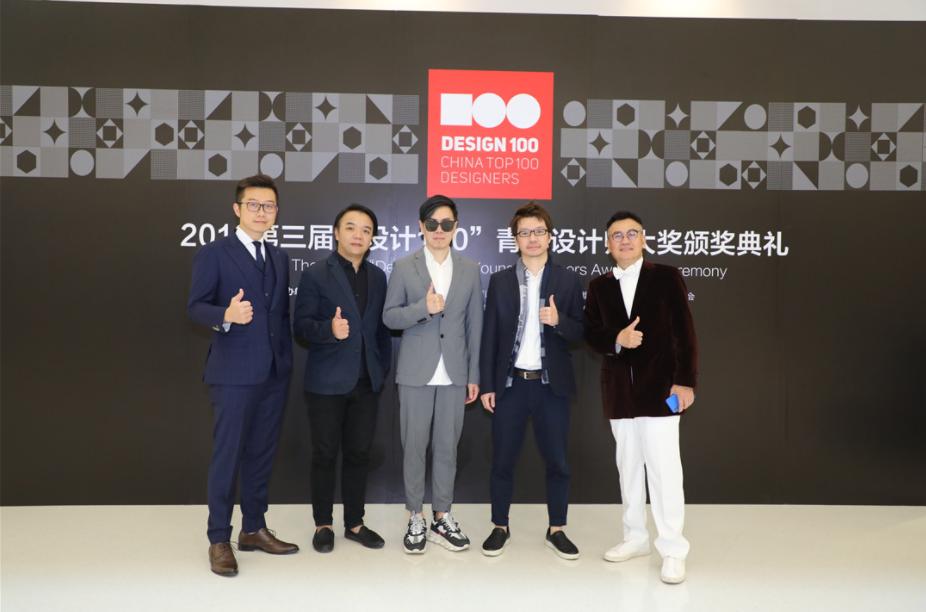 """IDCF2019第三屆""""設計100""""青年設計師大獎榜單隆重揭曉"""
