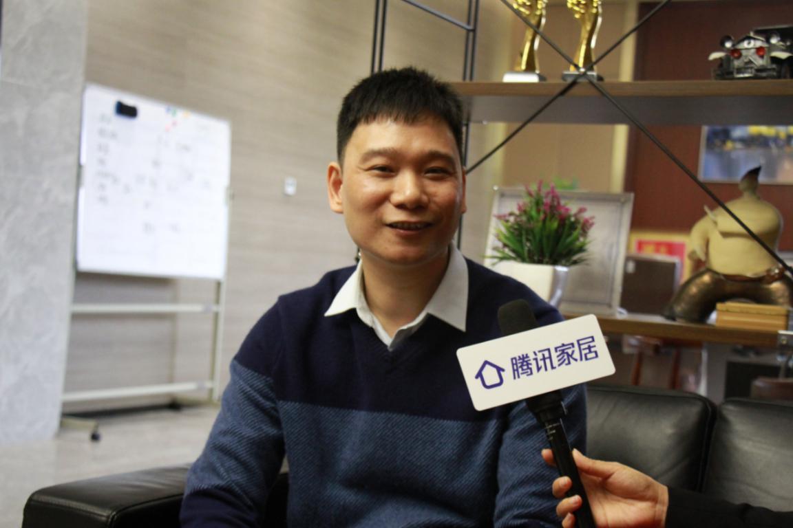 【騰訊家居專訪】新恒隆企業總經理:凝心聚力,助推實現更高更快更強