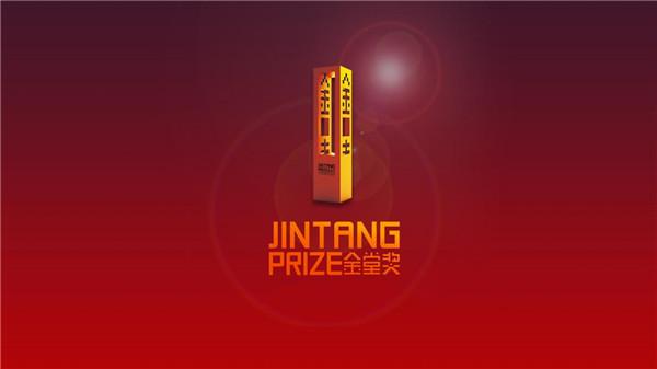 """""""大美·中國""""成都站,一場不容錯過的國際頂級設計盛會,等你來約!"""