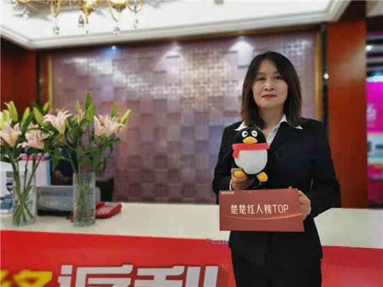 騰訊專訪|楚楚紅人榜—內蒙包頭店曹俊平