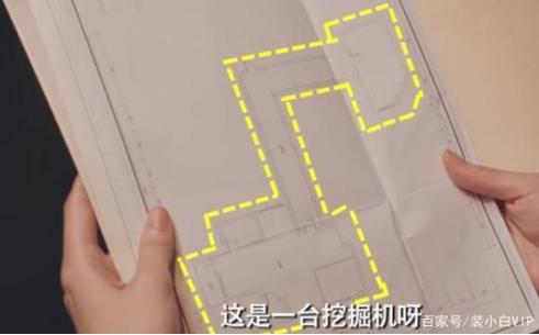 """24小時奇葩戶型大作戰,設計師群起拯救胡一菲的""""挖掘機""""婚房"""