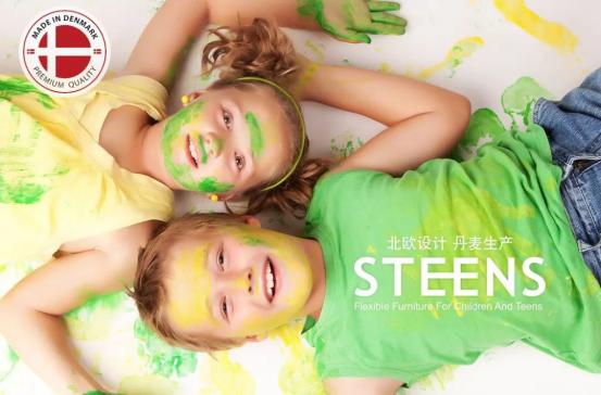 A家居领跑2020科隆展:儿童友好,绿色纯粹