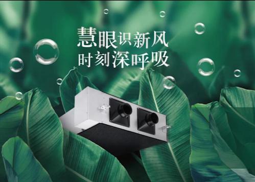 走進中國最北實驗室,探索零度清新深呼吸的秘訣