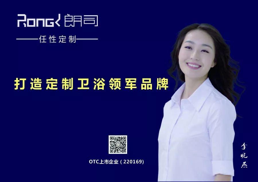 """格朗司企业林俊贤:顺应市场趋势方能""""翱翔于天际"""""""