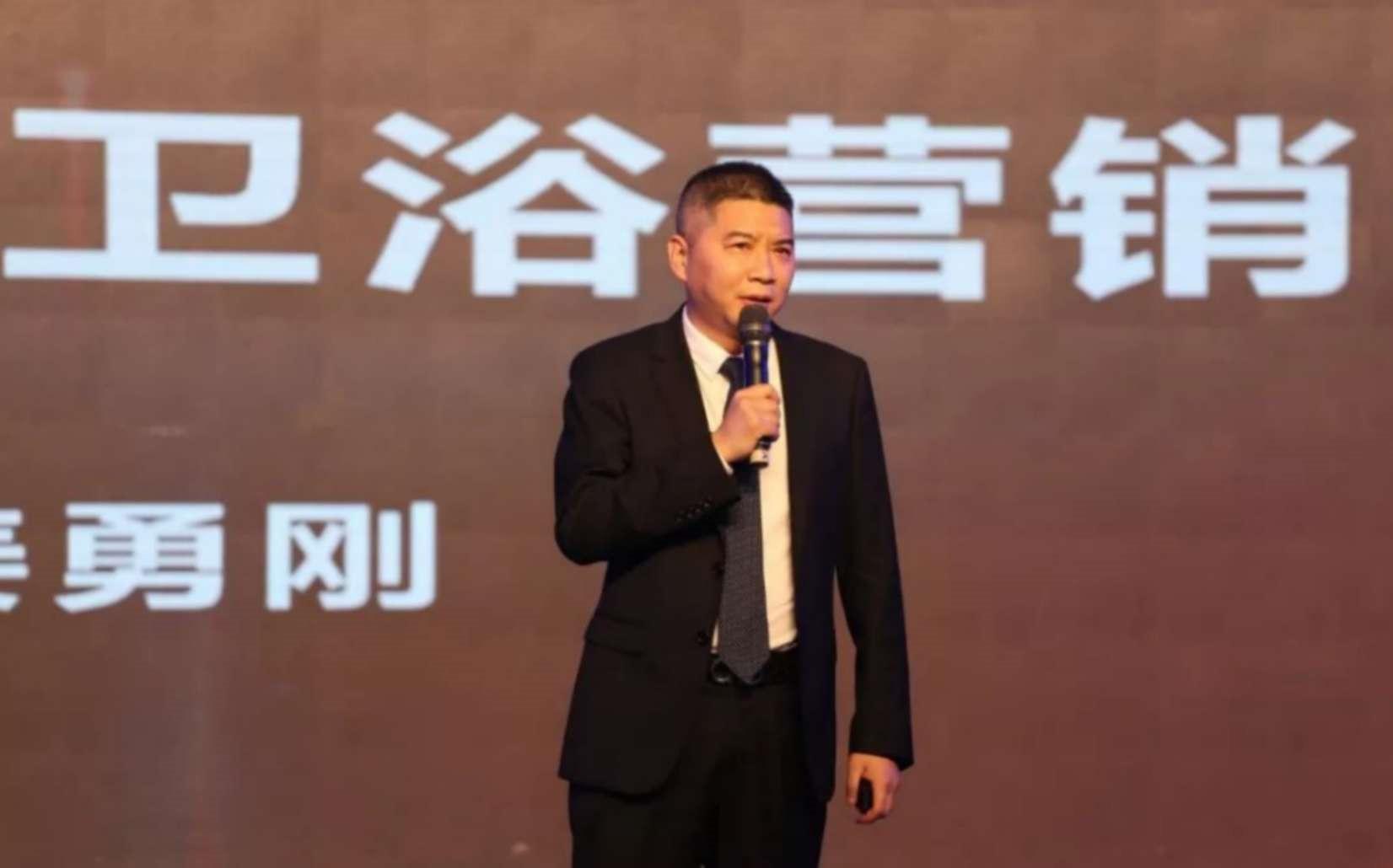 欧路莎卫浴姜勇刚:疫情让大众更注重健康,上海展可能是个爆发点