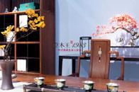 中式茶室:在茶香中品味东方美学