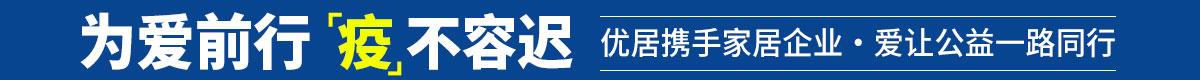 南京通栏广告5 1200*80