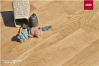 三層三拼花實木地板 用設計美學鋪就家的霓裳