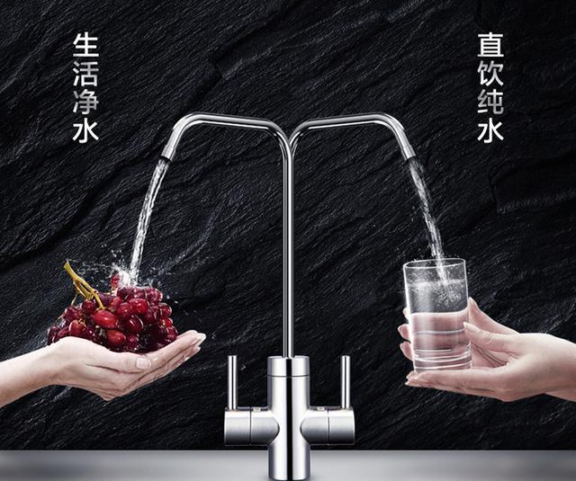 家用凈水器新形態 聚焦美的微氣泡凈洗一體機E500B
