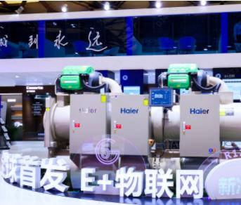 競爭是殘酷的!磁懸浮空調TOP8,中國品牌僅一家