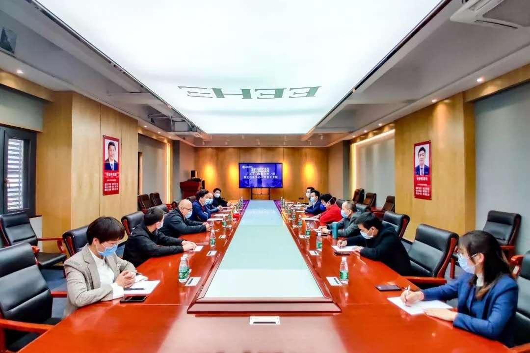 廣東省門窗協會第一屆第五次常委辦公暨復工會議順利舉行