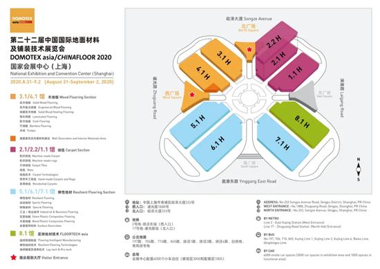 重要通知|2020中国国际地面材料及铺装技术展览会延期举办