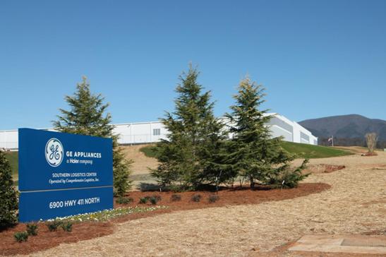 GE Appliances喬治亞州第一家物流中心開業