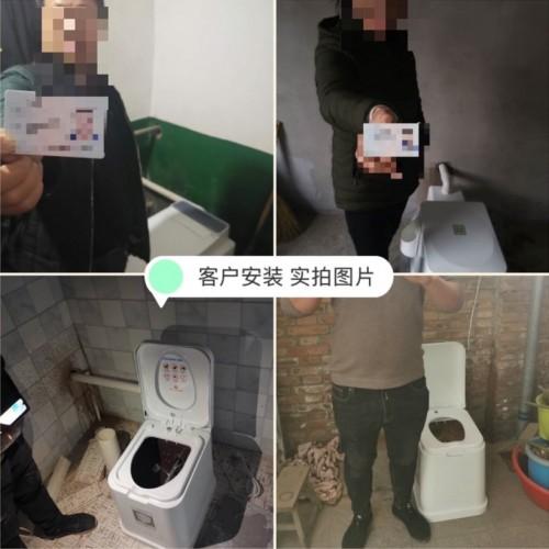 旱厕改造黑科技 无水智能微生物降解马桶 厕所革命首选