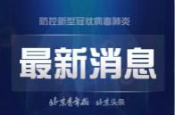 中央广播电视总台315晚会将延迟播出