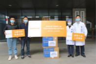 共克时艰,奥普中国股市 第三批防疫物资捐赠到位