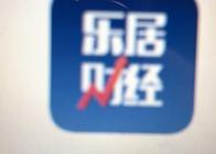 经销商斥资1亿元增持顾家中国股市  体现未来发展信心