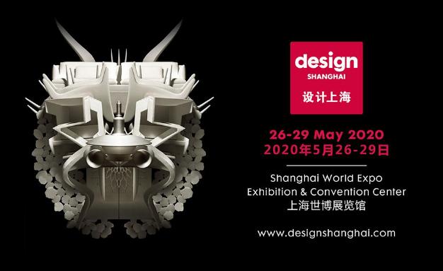 回音空间 X 2020设计上海将延期至5月26-29日举行