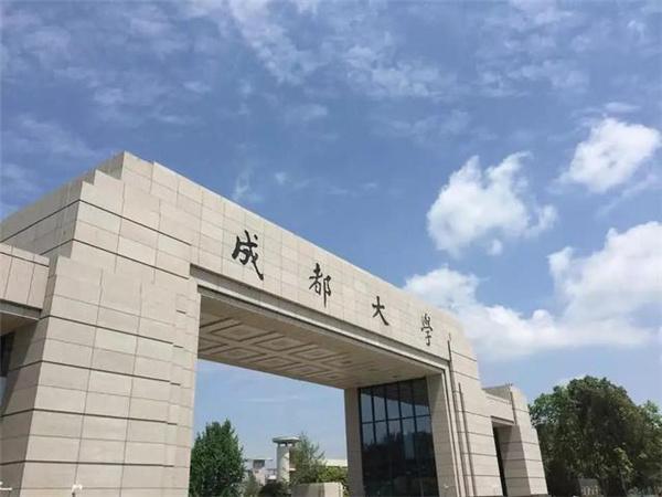 天骏陶瓷四川工程案例 四川成都大学