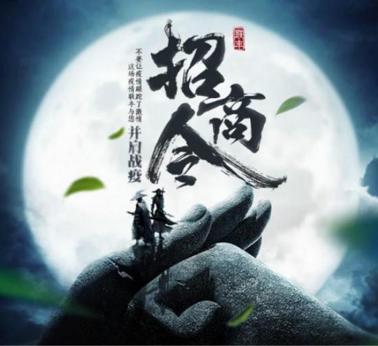 """一呼百应!联丰地板""""江湖招商令""""成绩喜人"""