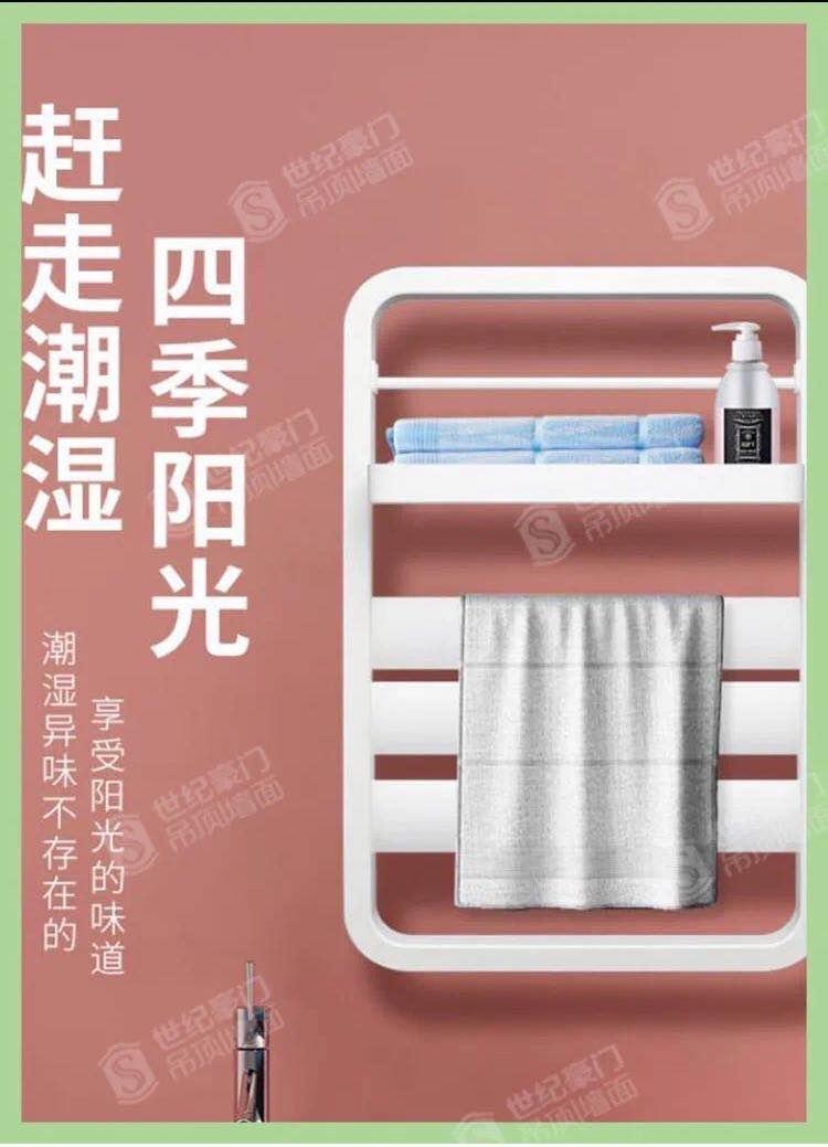 春季新品推荐   世纪豪门电热毛巾机,心情不再湿哒哒