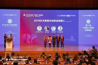 张茜:用任劳任怨诠释职业经理人对品牌的承诺