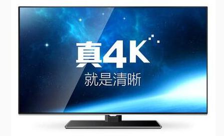 震惊!你可能买了假的4K电视,真正的4K电视至少要满足4个条件