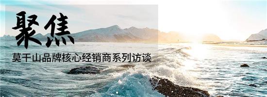 """聚焦·訪談丨宰王凱:""""IT男""""如何跨界成為板材大王"""