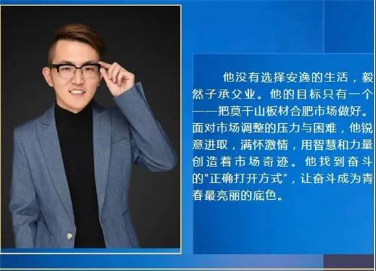 聚焦·訪談丨王濤:工作上他只講制度不講親情