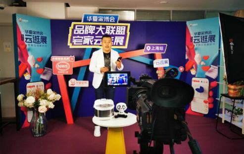 華夏家博云逛展天津站來襲,賦能泛家裝行業