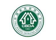 第十届中国国际空间设计大赛复评收官