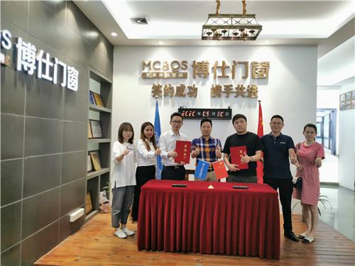 """博仕門窗&推搜網絡達成""""品牌影響力升級——百度計劃""""戰略合作!"""