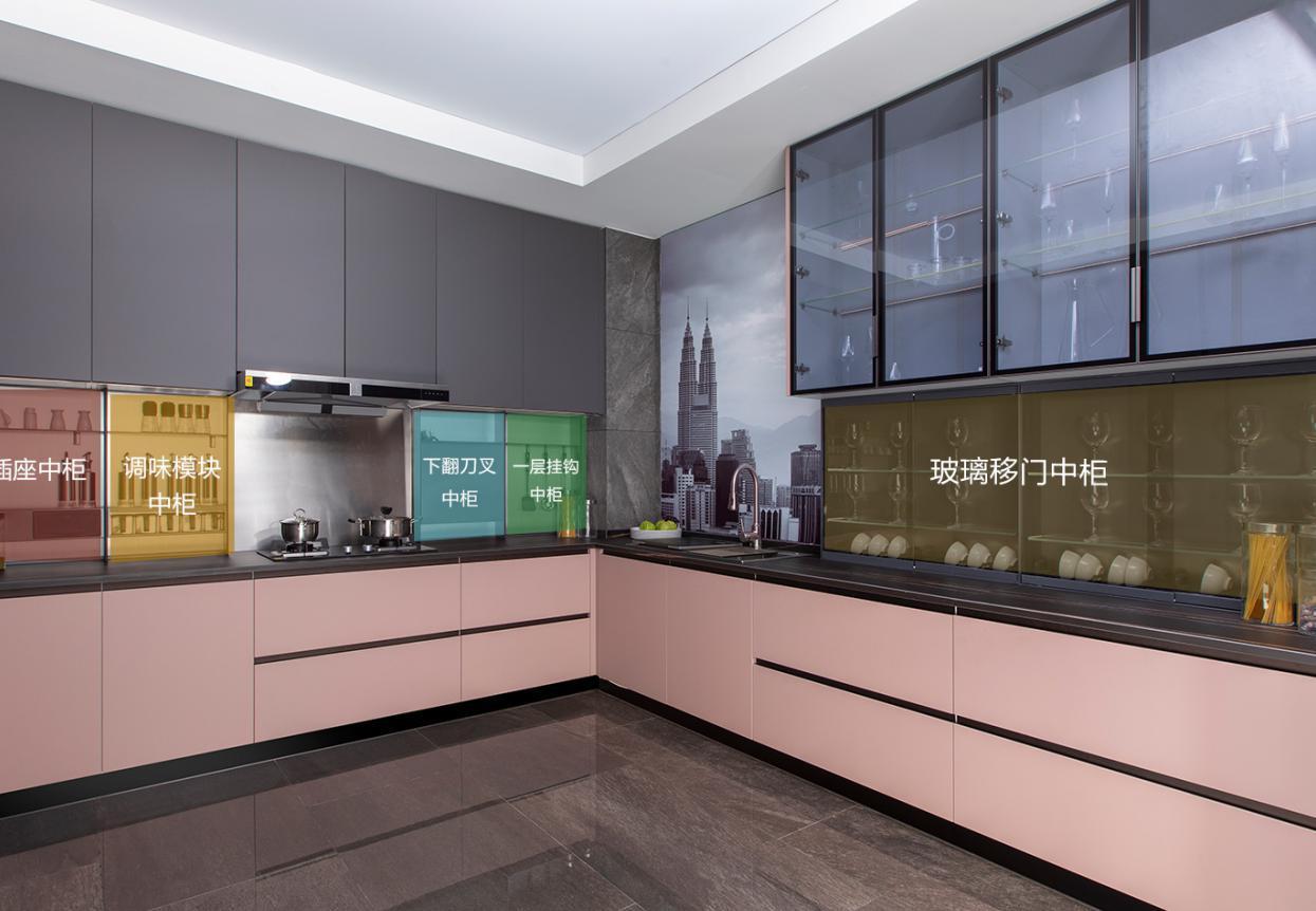 每天节省一半家务时间,因为我乐厨柜设计了这五个小心思!
