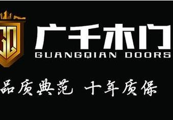 2020年中國木門十大品牌新鮮出爐