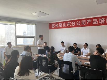 热烈祝贺苏米厨集成灶山东省分公司正式挂牌成立