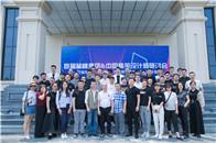 新時期新消費 · 赫峰石英質玉石首屆中國精英設計師對接會在山東舉行