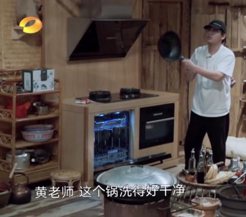 ?老板強力洗洗碗機W735亮相《向往的生活》,助力蘑菇屋開啟潔凈生活
