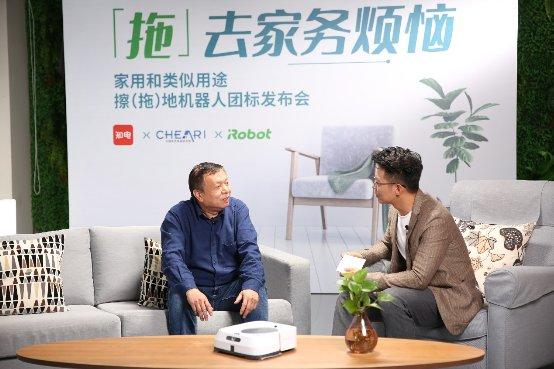 拖地机器人新标出台iRobot品牌成为行业先行者