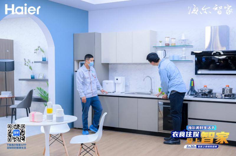 改造廚房相當于一次裝修?毛坯、老舊換新、局改,海爾廚電都能干