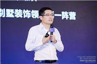 尚层上海五年功成,林云松:实现百年尚层,这只是一个开端