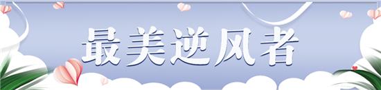 世纪豪门|【致敬最美逆风者⑤】做好精装房阳台改造,搭乘前往成功的顺风车