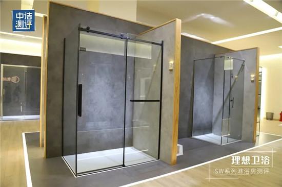 """你见过能自动""""刹车""""的淋浴房吗? 理想SW系列测评为你揭晓"""