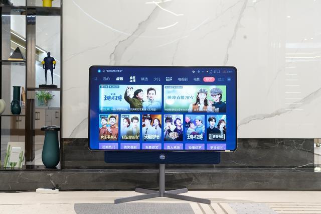 看TCL·XESS旋转智屏重新定义电视形态