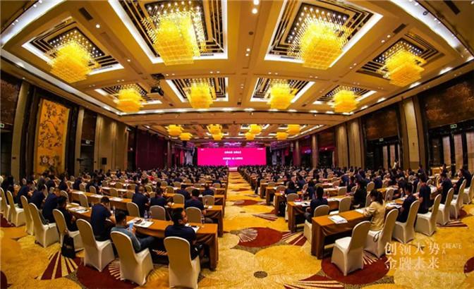 创领大势·金牌未来| 金牌亚洲2020第十七届年中战略峰会圆满成功