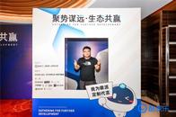 乐百丽武浩淼:做全球化空间定制与家居美学的制造提供商