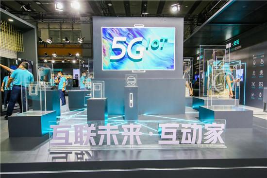 加快5G loT落地布局!云米攜手多行業領軍品牌開啟萬物互聯新生態