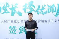 万物生长·择优而居 |劳卡王春宇:品牌形象全面升级,打造年轻人喜欢的新中式国潮