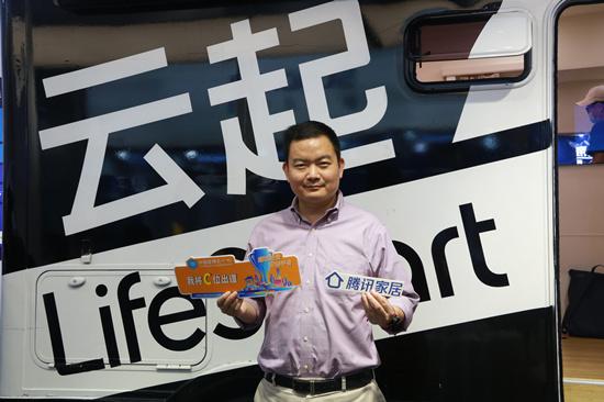万物生长·择优而居 | LifeSmart云起林伟:疫情下智能家居消费需求激增