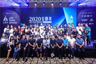 """2020金騰獎揚帆啟程 沈雷&彭征""""乘風""""而來"""