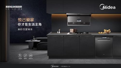 美的輕凈新廚房丨極致苛求每一個細節,只為用心對待每一餐